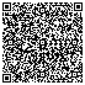 QR-код с контактной информацией организации МИРАЖ СИНЕМА