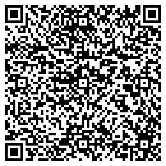 QR-код с контактной информацией организации СТЕРЕО
