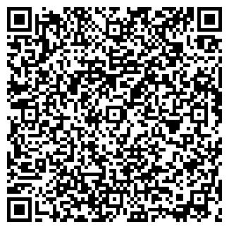 QR-код с контактной информацией организации ООО ЦИРКОБАЛТ