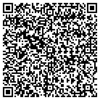 QR-код с контактной информацией организации ЗИМНИЙ СТАДИОН