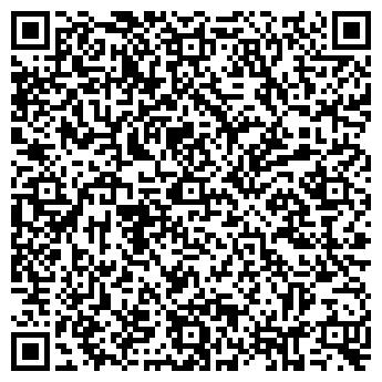 QR-код с контактной информацией организации «Фицджеральд»