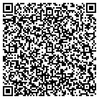 QR-код с контактной информацией организации МЕТАЛЛСТРОЙСЕРВИС ТОО
