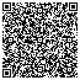 QR-код с контактной информацией организации ВУДЕН ПАБ