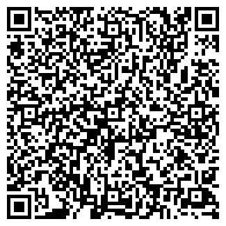 QR-код с контактной информацией организации ЕКСИЛЬ-БАР