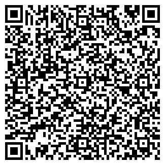 QR-код с контактной информацией организации МЕЧТА ТОО