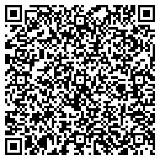 QR-код с контактной информацией организации КУЗЕН