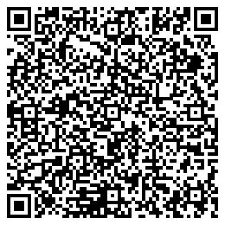 QR-код с контактной информацией организации ЛЕД