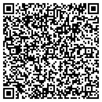 QR-код с контактной информацией организации НЕОЛИТ