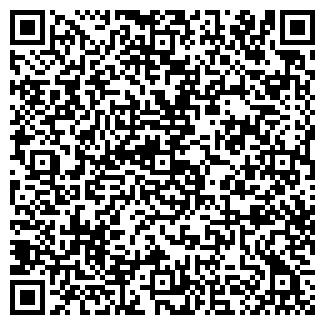 QR-код с контактной информацией организации ОЛИВЕР ТВИСТ