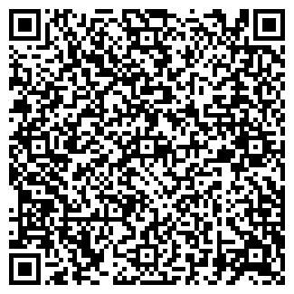 QR-код с контактной информацией организации ПАУТИНА