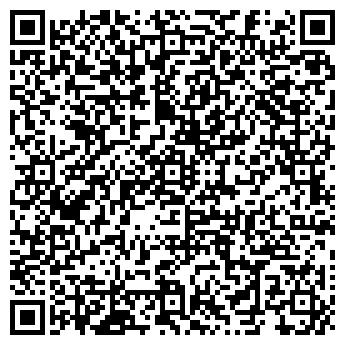 QR-код с контактной информацией организации ПИВНАЯ БИРЖА