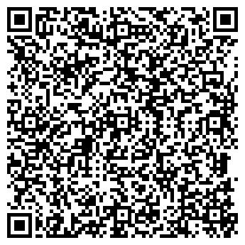 QR-код с контактной информацией организации ПИВНОЙ КОРОЛЬ