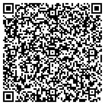 QR-код с контактной информацией организации ПОДСТРЕЛЕННАЯ ГУСЫНЯ