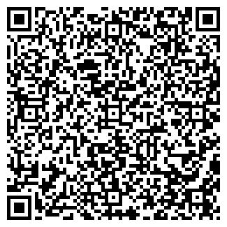 QR-код с контактной информацией организации САГАЛОВ БАР