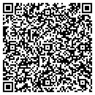 QR-код с контактной информацией организации ТАРА БРУЧ