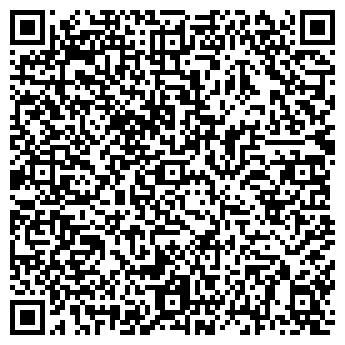 QR-код с контактной информацией организации ТРАКТИР НА МАЛОМ