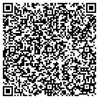 QR-код с контактной информацией организации FOGGY DEW ИРЛАНДСКИЙ ПАБ