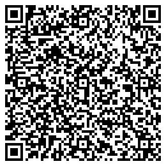 QR-код с контактной информацией организации SNATCH