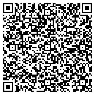 QR-код с контактной информацией организации TERRA COTTA