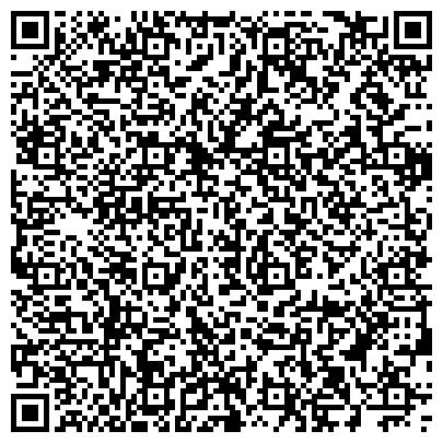 QR-код с контактной информацией организации МОСКОВСКИЙ ГОСУДАРСТВЕННЫЙ УНИВЕРСИТЕТ ИМ. М. ЛОМОНОСОВА КАЗАХСТАНСКИЙ ФИЛИАЛ