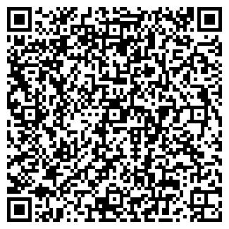 QR-код с контактной информацией организации XXXX II