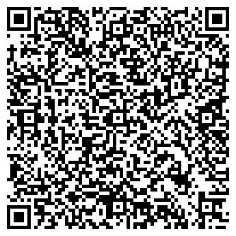 QR-код с контактной информацией организации УИЛЬЯМ БАСС
