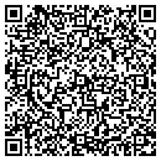 QR-код с контактной информацией организации SUSHIYA