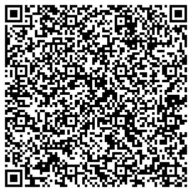 QR-код с контактной информацией организации МУЗЕЙ СОВРЕМЕННОГО ИСКУССТВА ДЕПАРТАМЕНТА КУЛЬТУРЫ ГОР. АСТАНЫ