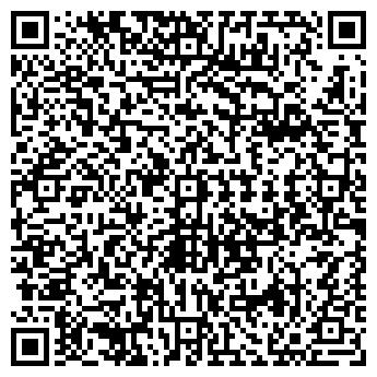 QR-код с контактной информацией организации ОБЕД СЕРВИС, ООО