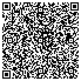 QR-код с контактной информацией организации DA ALBERTONE