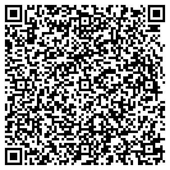 QR-код с контактной информацией организации КАТОН РЮМОЧНАЯ