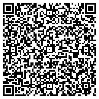 QR-код с контактной информацией организации ПИНТА, ООО