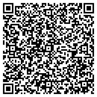QR-код с контактной информацией организации ХАЧАПУРНАЯ