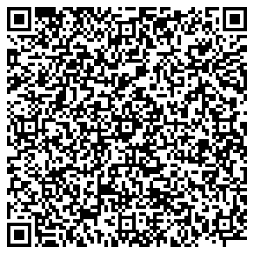 QR-код с контактной информацией организации ИНЖЕНЕРНО-ЭКОНОМИЧЕСКОГО УНИВЕРСИТЕТА СТОЛОВАЯ