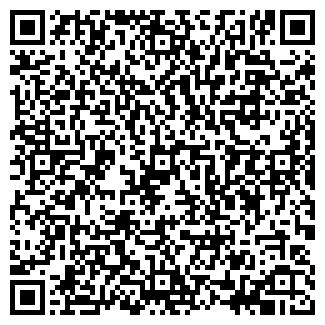 QR-код с контактной информацией организации КАМАРАДЖА