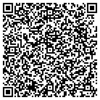 QR-код с контактной информацией организации ВОДОЛЕЙ, ОАО