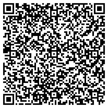 QR-код с контактной информацией организации КИРОЧНЫЙ ДВОР