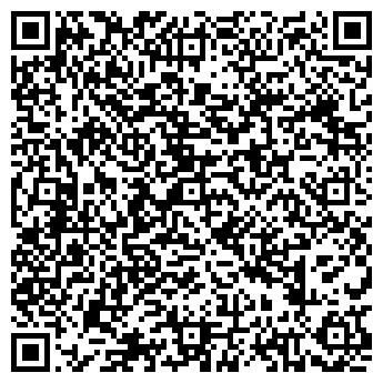 QR-код с контактной информацией организации ЛИГОВСКИЙ ОТЕЛЬ