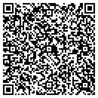 QR-код с контактной информацией организации ПРОДИУМ