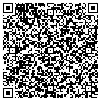 QR-код с контактной информацией организации РЕЛАКС КЛУБ