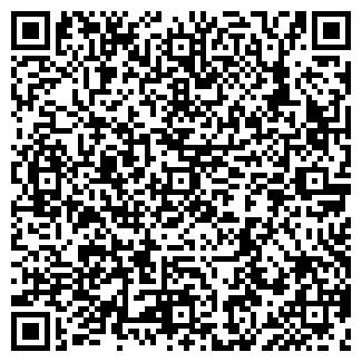 QR-код с контактной информацией организации У СТЕПАНЫЧА