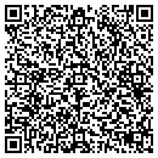 QR-код с контактной информацией организации УСЛУГА, МУП