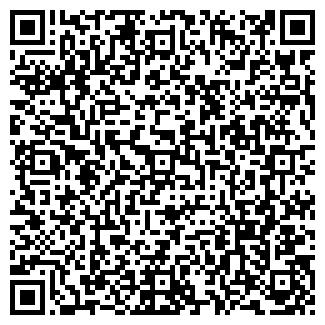 QR-код с контактной информацией организации ЖИЛКОМХОЗ