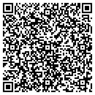 QR-код с контактной информацией организации МОНТАЖНОЕ УНР № 301
