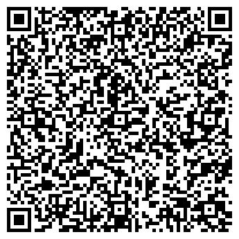QR-код с контактной информацией организации ООО ИНТЕРЬЕР ТЕХНОЛОГИИ