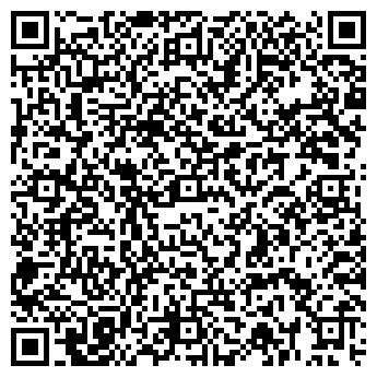 QR-код с контактной информацией организации ASC КОМПАНИЯ