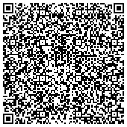 QR-код с контактной информацией организации АРХАНГЕЛЬСКАЯ ПРОКУРАТУРА ПО НАДЗОРУ ЗА ИСПОЛНЕНИЕМ ЗАКОНОВ В ИСПРАВИТЕЛЬНЫХ УЧРЕЖДЕНИЯХ