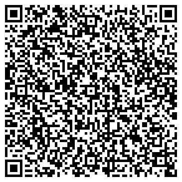 QR-код с контактной информацией организации ЛОМОНОСОВСКИЙ РАЙОННЫЙ СУД