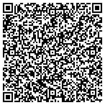 QR-код с контактной информацией организации ОБЛАСТНОЙ АРБИТРАЖНЫЙ СУД
