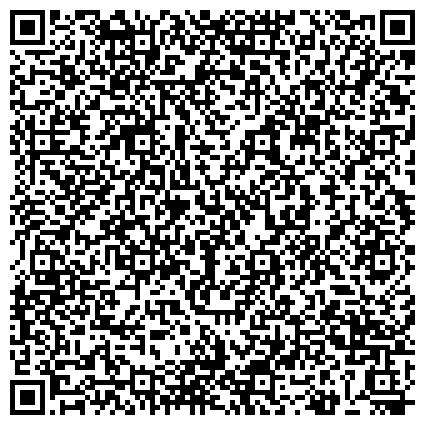 QR-код с контактной информацией организации УПРАВЛЕНИЕ ПО ОРГАНИЗАЦИОННОМУ ОБЕСПЕЧЕНИЮ ДЕЯТЕЛЬНОСТИ МИРОВЫХ СУДЕЙ АРХАНГЕЛЬСКОЙ ОБЛАСТИ